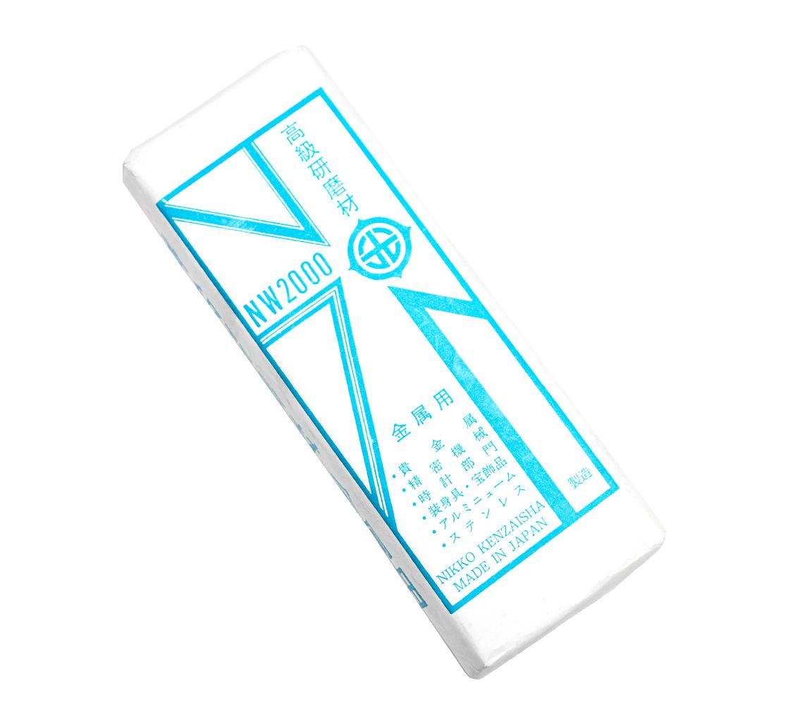 Platinum Medium Cut .88lb Bar